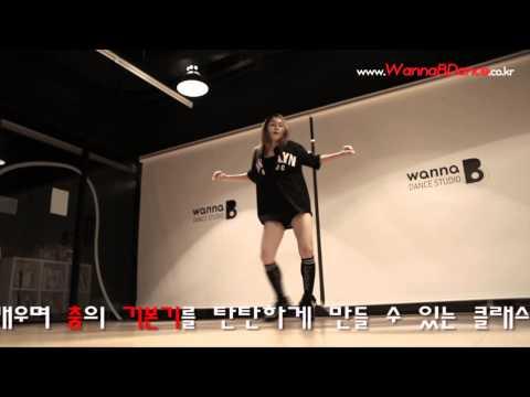 NEW!Sexy&Girls Hip Hop class-T.Miu Kim [Jeff Bernat-Just Vibe]