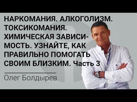 На сайте RusSlav - все о вреде курения и алкоголя, а так