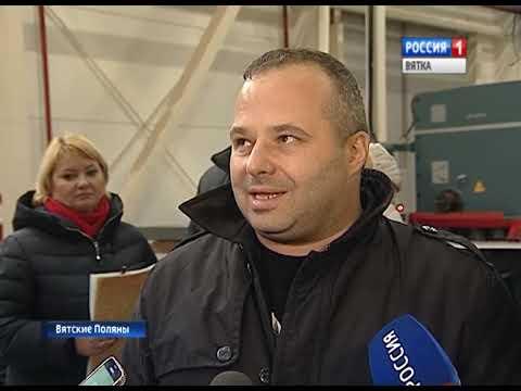 В промпарке Вятских Полян появился еще один резидент(ГТРК Вятка)
