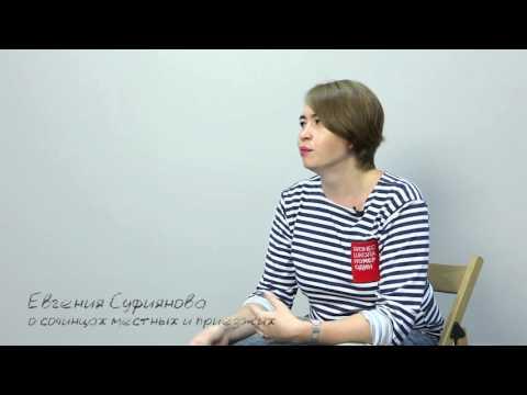 знакомства сочи армяни