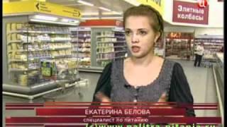 Халва Палитра питания Екатерина Белова - диета -