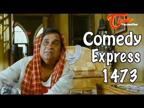 Comedy Express 1473 || B 2 B || Latest Telugu Comedy Scenes || TeluguOne