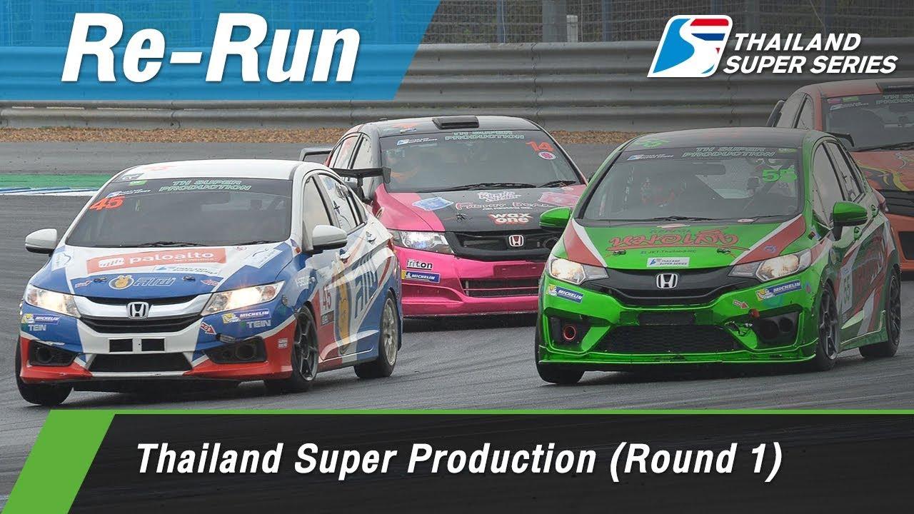 Thailand Super Production (Round 1) : Chang International Circuit, Thailand