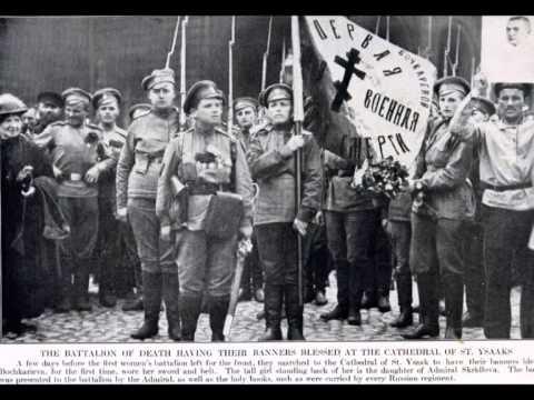 Женский батальон смерти. Архивные фото