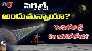 Chandrayaan 2: NASA helping ISRO establish communication with lander Vikram | TV5 News