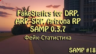 [CLEO] FakeStatics for SRP, DRP, ARP, Arizona RP. Фейк-статистика персонажа