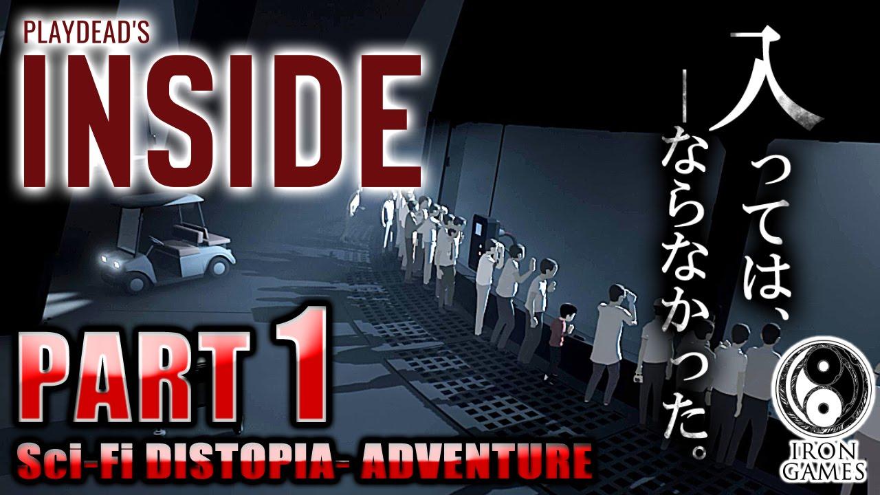 1 【INSIDE:インサイド】崩壊世...