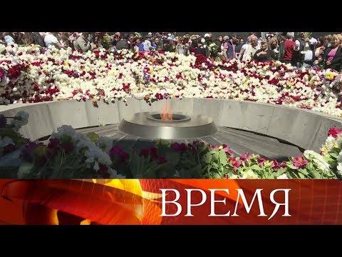 День скорби: в Армении вспоминают жертв геноцида, устроенного в 1915 году Османской империей.