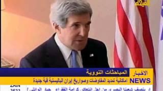 صواريخ إيران عقبة جديدة بمفاوضات النووي واتهامات للغرب بتغيير موقفه حيال مفاوضات النووي