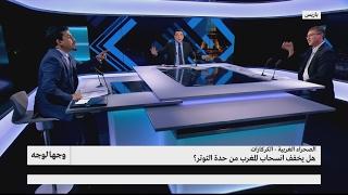 الصحراء الغربية - الكركارات.. هل يخفف انسحاب المغرب من حدة التوتر؟