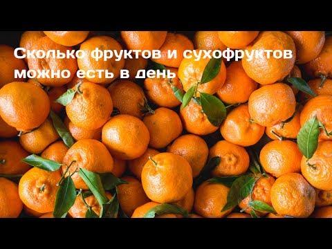 Какие овощи при гастрите можно, а какие – нет