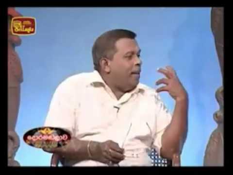 මම අහරි ලොකු පොරක්   Jayalal Rohana ...බලන්න මේ කතාව ඇත්තද කියලා