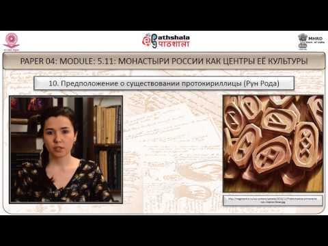 MONASTRIES OF RUSSIAN AS A CENTRE OF CULTURE