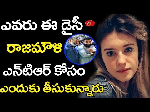 Who is Daisy and How Rajamouli Selected for RRR movie | JR NTR | Gossip Adda