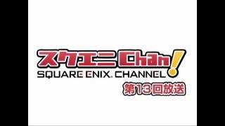 第13回放送 (12月29日配信開始) 】 2011年最後の番組を飾るのは、新作...