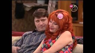 Счастливы вместе 1 сезон 84   86 серии Букины