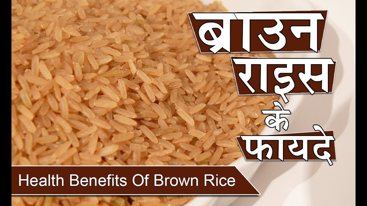 Brown rice: the benefits and harm. Cooking Brown Rice 77