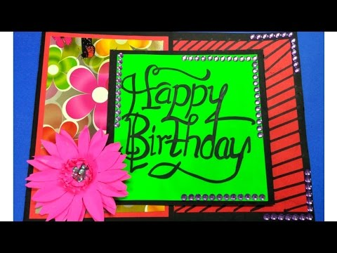 simple-and-easy-birthday-cards-for-fatherbrother-|flip-and-fold-cardbirthday-handmade-cards