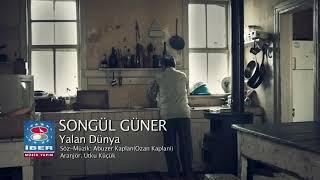 음악 터키 ตุรกีดนตรี