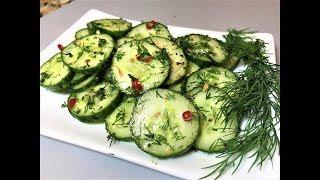 Суперская Закуска из Огурцов за 5 минут, съедается моментально! Cucumber salad