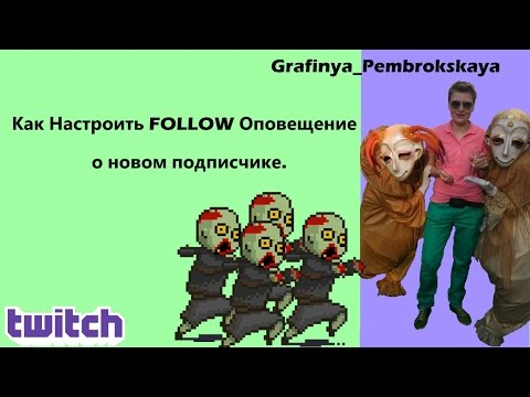 how to set up recent follower on twitch streamlabs