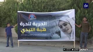 الأسيرة اللبدي تواصل خوض معركة الأمعاء الخاوية مع الاحتلال  - (19-10-2019)