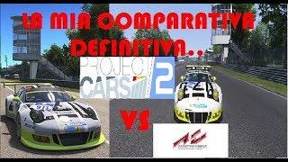 Comparativa definitiva :Assetto Corsa VS Project Cars 2