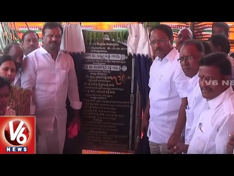 TRS Ministers Lays Foundation Stone For Development Works In Telangana | V6 News