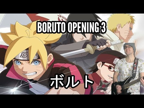 Boruto OP 3: It's All in the Game 【Metal Cover】    Jonathan Parecki