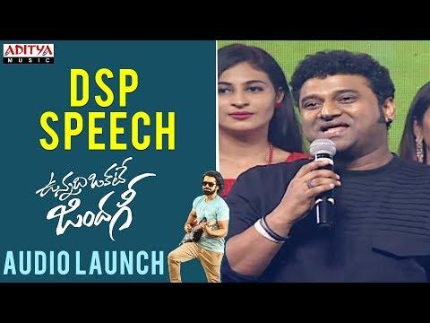 DSP Speech || Vunnadhi Okate Zindagi Audio...
