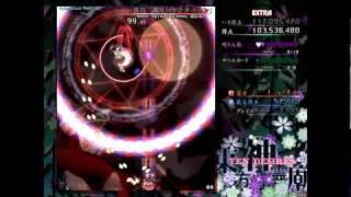Me vs Mamizou Futatsuiwa (TD Extra Boss)