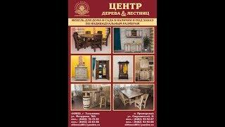 Мебель под старину (видео-обзор) продолжение