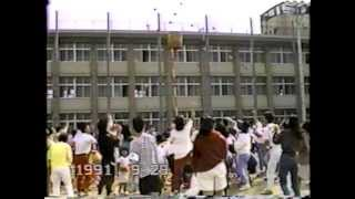 Download Video 1991年9月29日(日) 桃谷高校体育祭2 MP3 3GP MP4