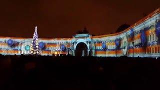 Лазерное шоу в Новый Год 2016 на Дворцовой площади в Санкт-Петербурге