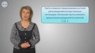 Русский язык 3 класс. Понятие о простом и сложном предложении