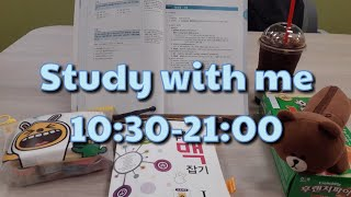 [8일차]Study with Me 재미있는 감염학 공부