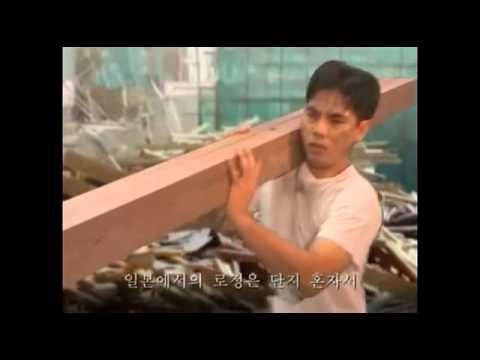 Sun Myung Moon life course1