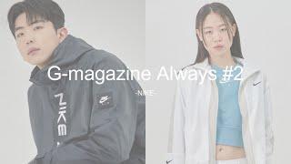 G-magazine A…