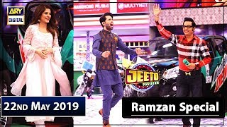 Jeeto Pakistan | Guest : Ayesha Omar & Nabeel | 22nd May 2019