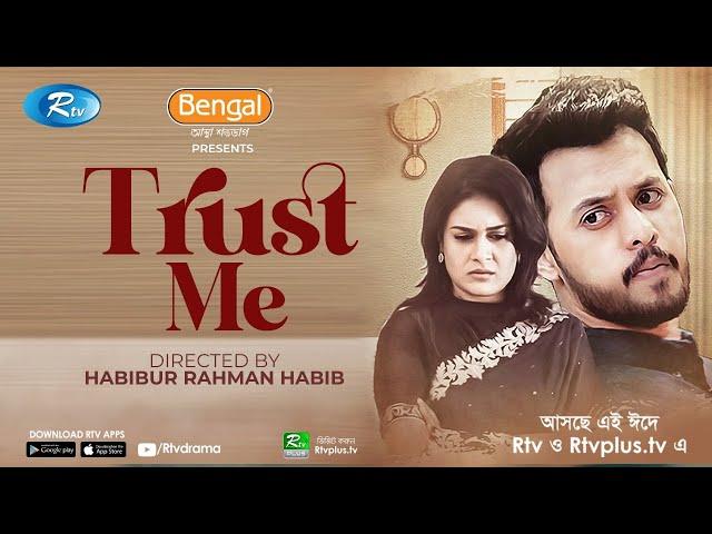 Trust Me ( ট্রাস্ট মি)   Irfan Sajjad, Shaila Sabi   Eid Al Adha Natok 2020   Rtv Drama
