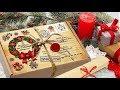 Покупки в Мире вышивки/ Новогодние подарки