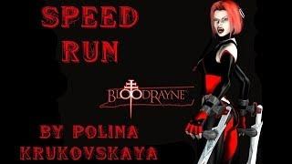 BloodRayne speedrun pc part 7 (city of the dead) - 00:07:16 (HARD)