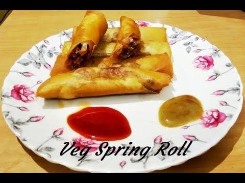 Veg Spring Roll (वेज स्प्रिंग रोल) by Laziz Recipe