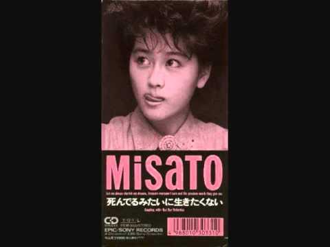 渡辺美里 死んでるみたいに生きたくない 19才のスタジオライブ