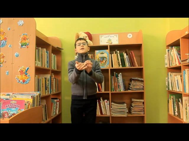Изображение предпросмотра прочтения – КириллКашеваров читает произведение «Снегирь» А.Л.Барто