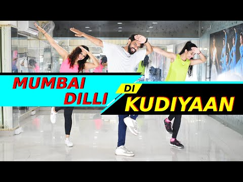 Mumbai Dilli Di Kudiyaan Bollywood Dance Workout| Easy Dance Choreography | FITNESS DANCE With RAHUL