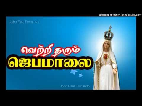 Vetritharum Jebamalai   Matha Songs