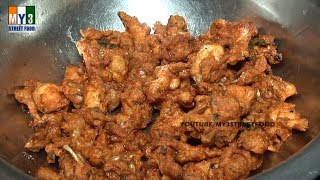 Crispy Chicken Pakora   کن پکوڑا    चिकन पकौड़ा   2017 STREET FOOD