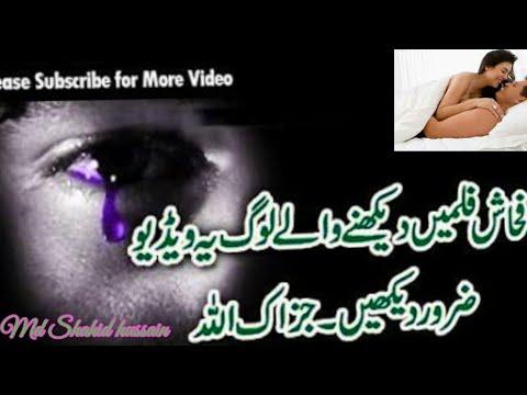 urdu videos long Xxx lenque