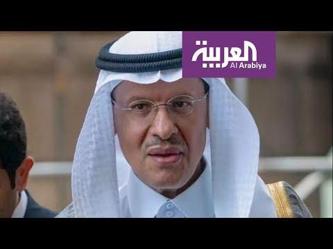 شاهد ماذا رد وزير الطاقة السعودي على شخص قال له -لك طلة حلوة-  - نشر قبل 1 ساعة